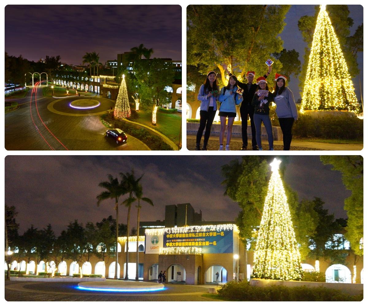 中原大學點亮聖誕燈光 聖誕節系列活動揭開序幕