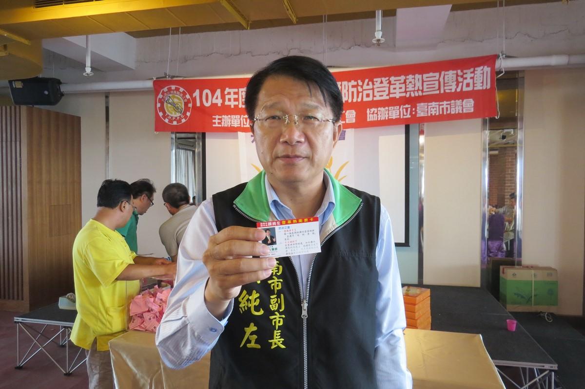 史懷哲終身醫學成就獎 台南副市長顏純左再獲國際肯定