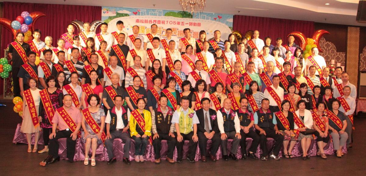 南投表揚97位模範勞工 副縣長陳正昇盼保障勞工權益