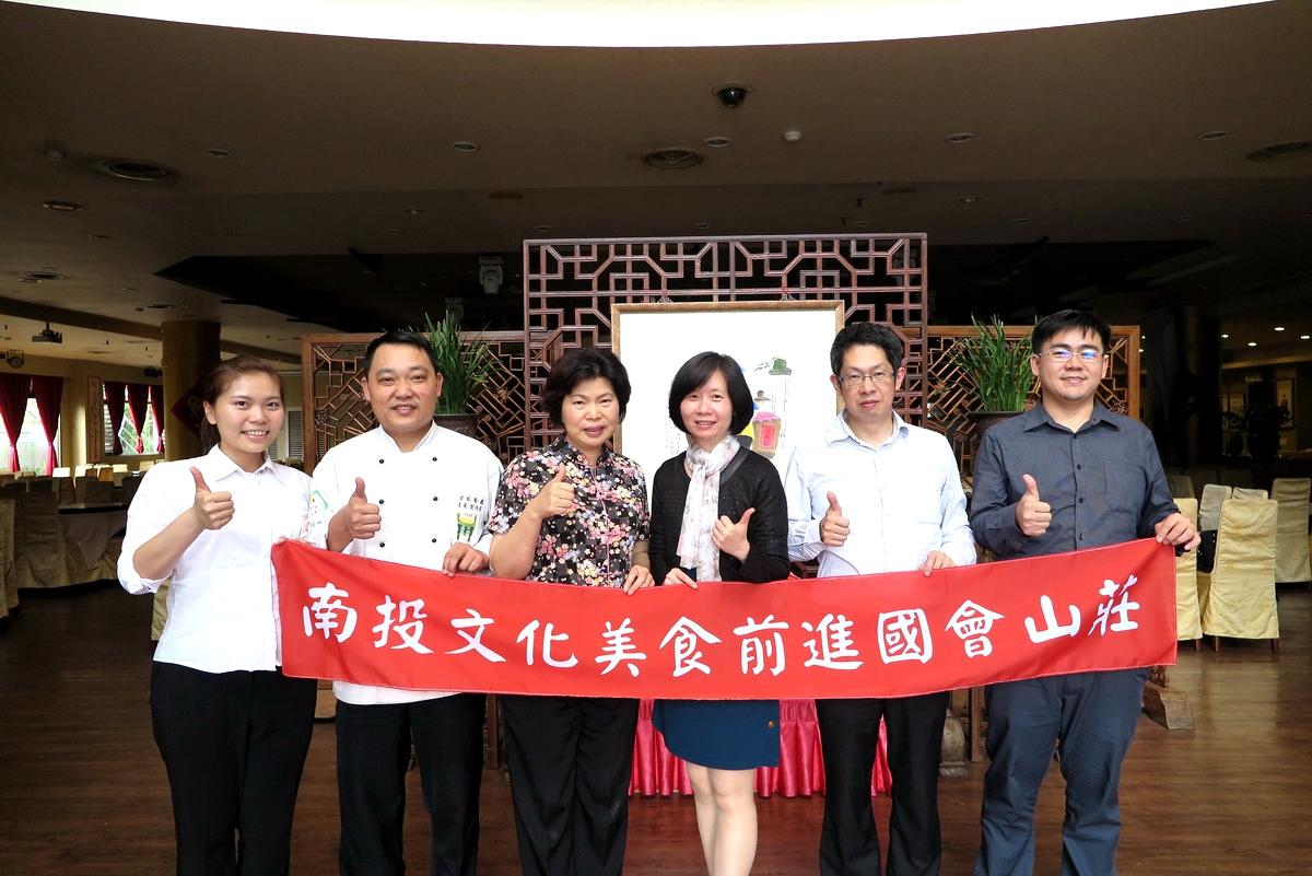 南投美食前進美國國會山莊 金都讓國際看見台灣