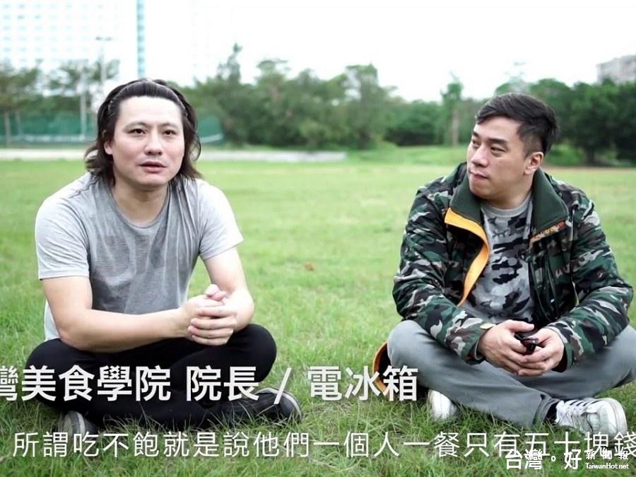 網路宣傳捐款影片遭質疑 台灣美食學院交流協會聲明澄清