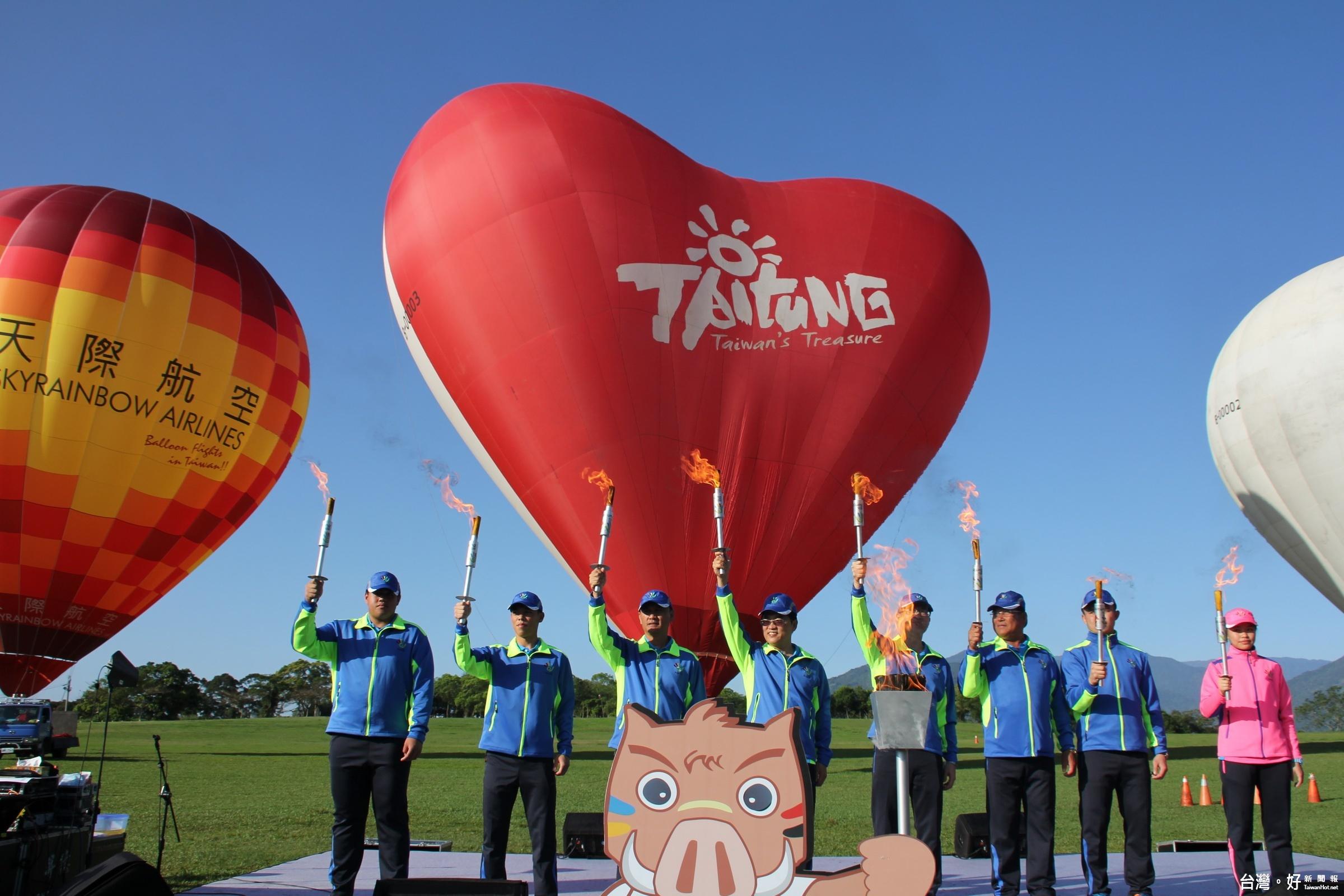 鹿野熱氣球引燃聖火 宣告全中運將開跑