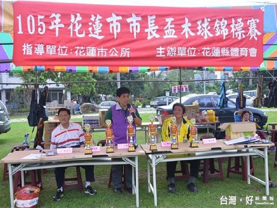 花蓮市舉辦市長盃木球賽 邀民眾與市府同仁一同比拚球技