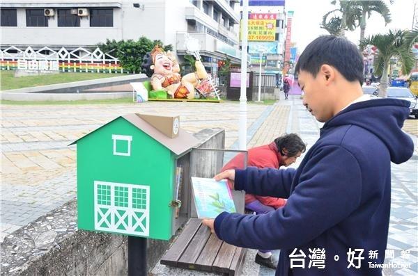 打造書香之城 花蓮市「小小圖書驛站」受民眾好評