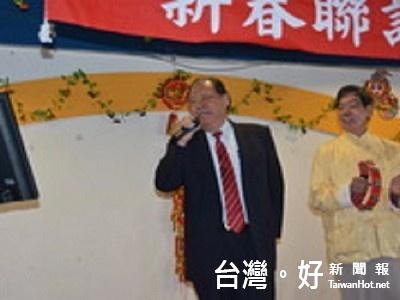 澎湖公教退休人員新春聯誼 陳光復高歌獻祝福