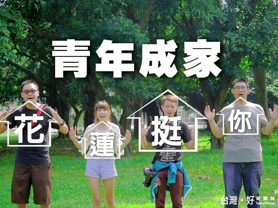 花縣第二期青年住宅夯 1周內逾2千人報名登記
