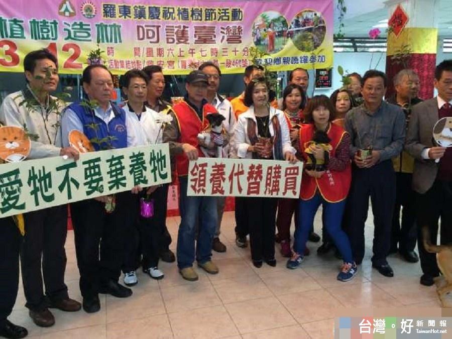 慶祝植樹節 羅東鎮公所邀民眾一起來健走