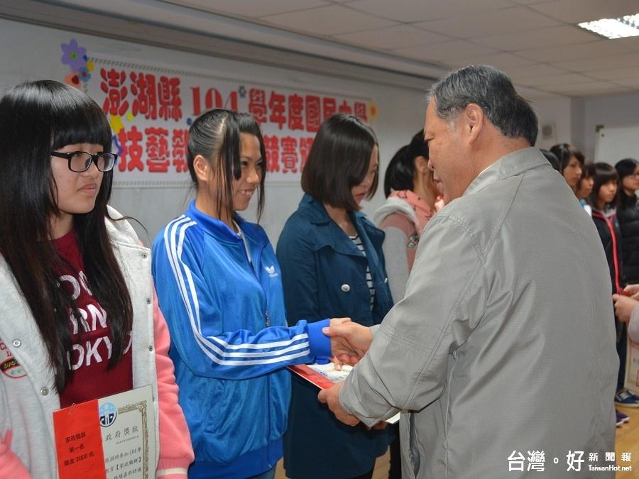 出席澎湖年度國中技藝競賽 陳光復期勉學子發揮所長
