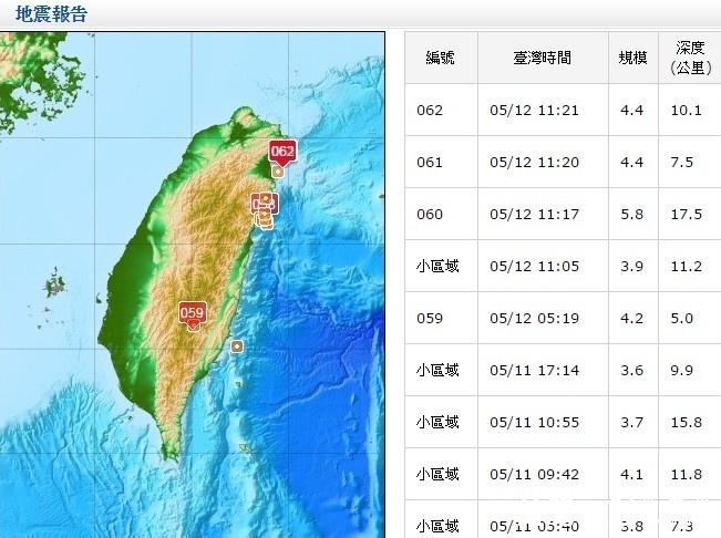 東部海域11:17發生規模5.8地震 宜蘭震度6級