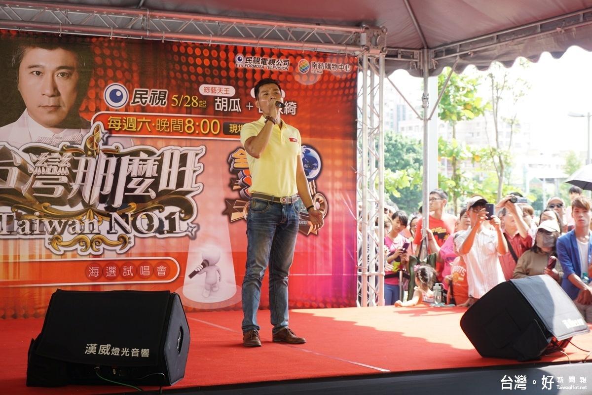 大型選秀節目舉行海選 南紡購物中心擁入爆滿人潮