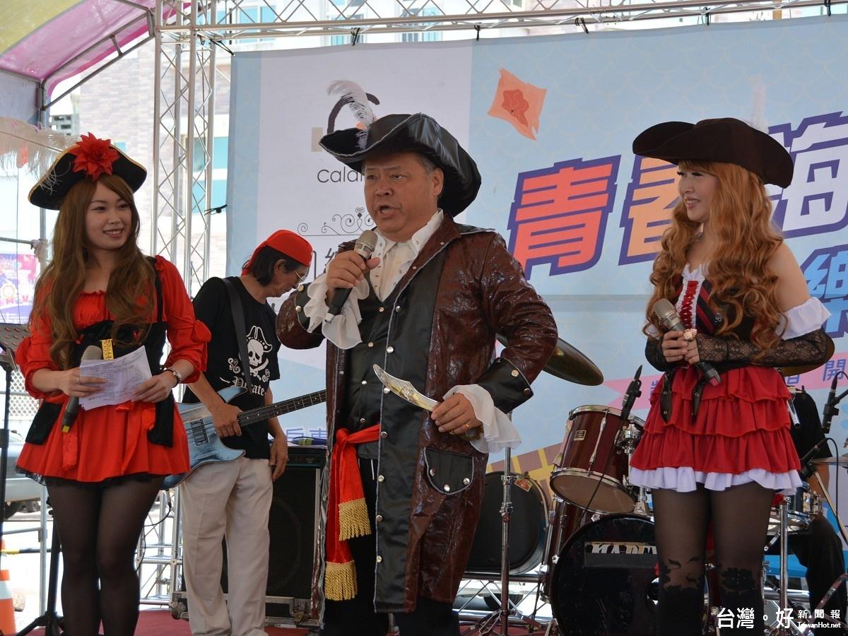 凱樂瑪麗民宿風光開幕 陳光復巧扮「虎克船長」出席致賀