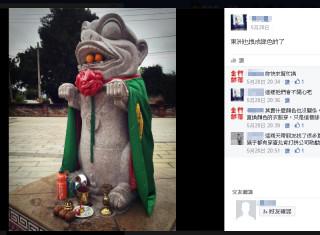 金門風獅爺換綠袍,在網路上引發網友熱議(圖/翻攝臉書)