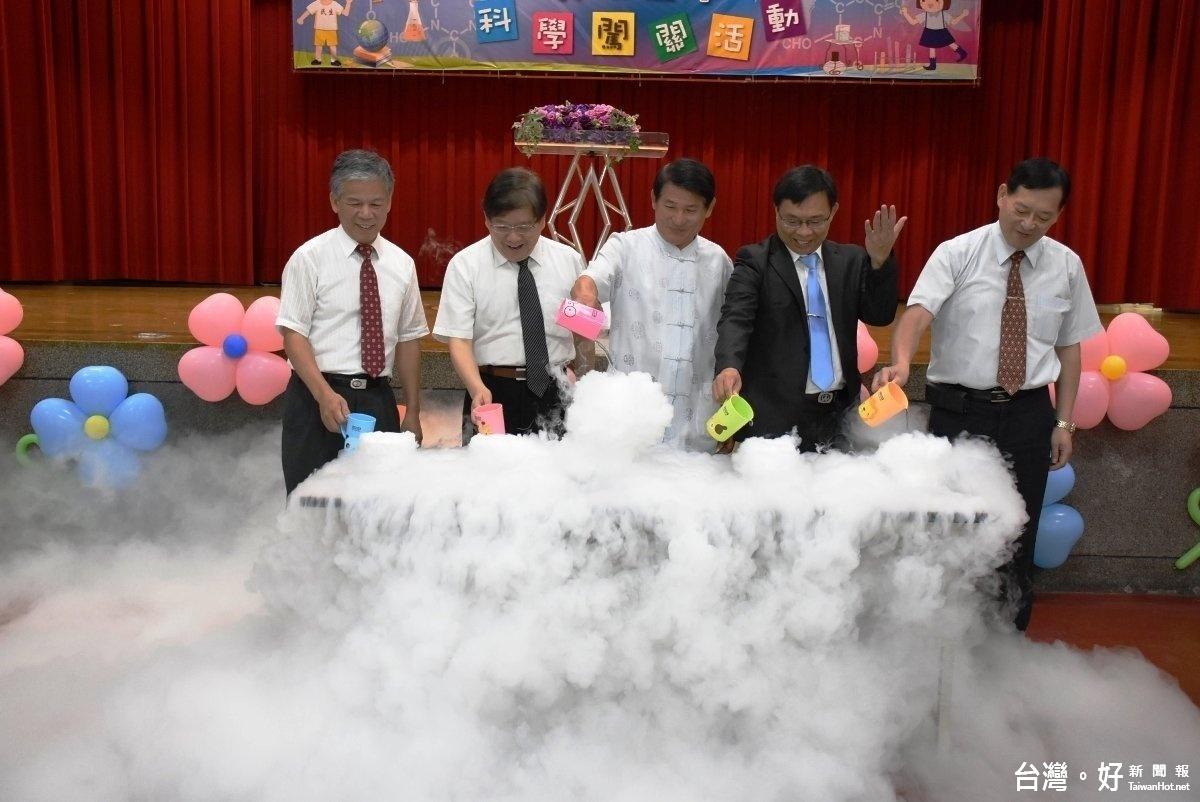 全民科學日盛大登場  於42所小學同步進行科學闖關