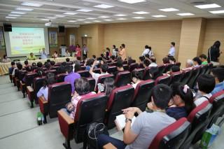 全國數位機會中心交流會議首場5月26日上午在嘉義縣永慶高中隆重展開