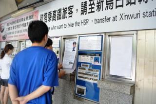 台鐵提供多元服務  首推售票機東南亞四國語言新服務