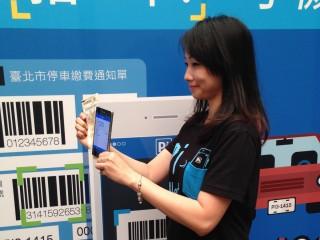 臺北市政府推出我國第一個公共費用行動支付服務,正式邁進行動支付新時代。