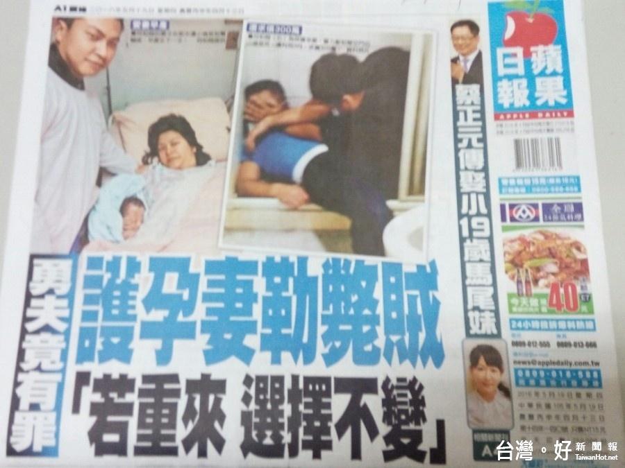 0519讀報/蘋果:勇夫竟有罪 護孕妻勒斃賊「若重來選擇不變」
