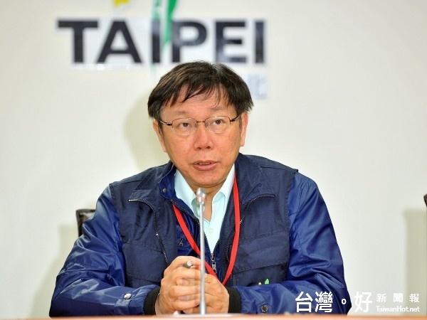 台北市長柯文哲(圖/資料照片)