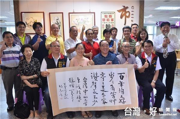 「翰墨詩香」聯展開幕 詩書畫協會理事長作詩悼前花蓮市長