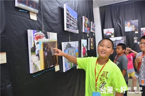 發掘在地故事 用孩子相機記錄大陳社區