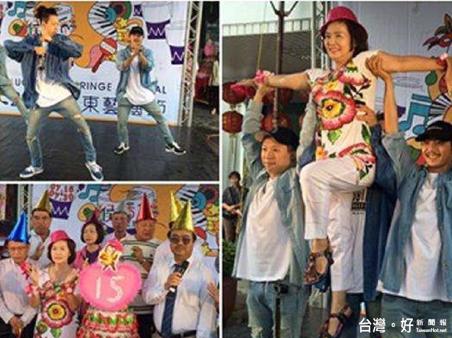 羅東藝穗節歡慶15周年 舉辦街舞大賽增添活力氣息