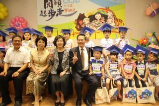 嘉義市閱讀起步走 小小孩愛悅讀活動6月18開跑