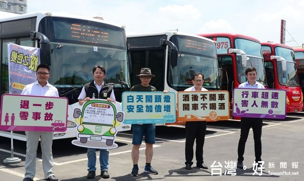 雲林舉辦道安週宣導 邀大眾運輸業者進行安全好駕駛宣誓
