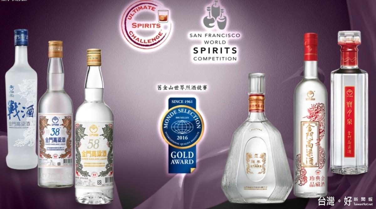 世界烈酒大賽 金門高粱酒榮獲最佳白酒大獎