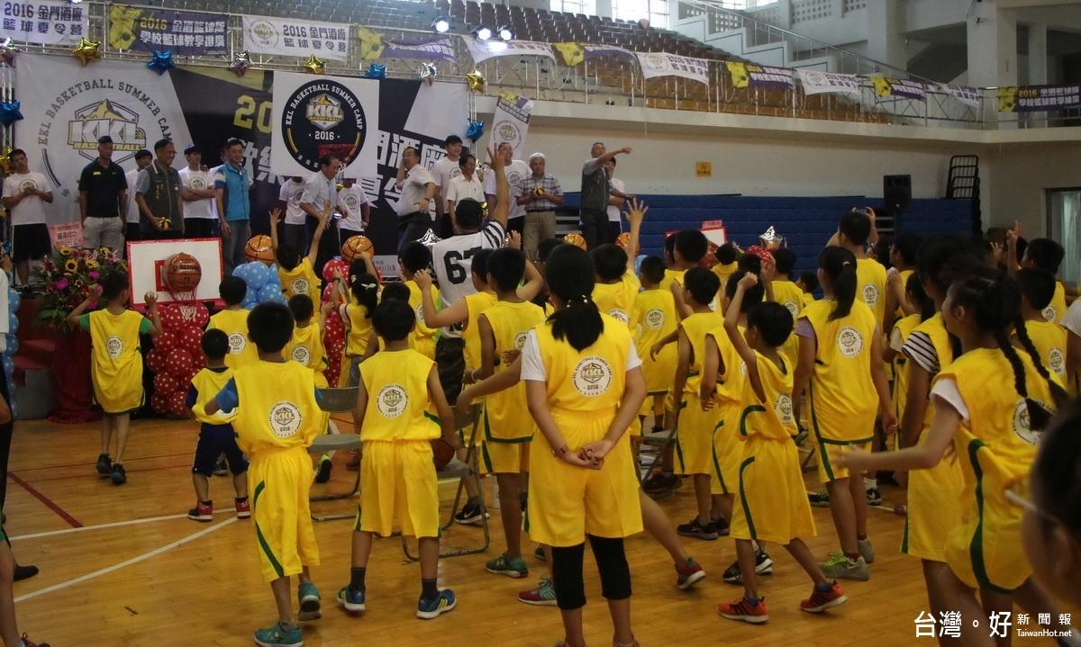 提供在地學子正當休閒 金門酒廠舉辦歡樂籃球夏令營