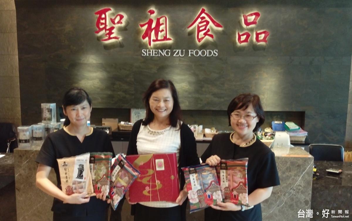 延續優良傳統茶點 聖祖食品打造兩岸知名貢糖品牌