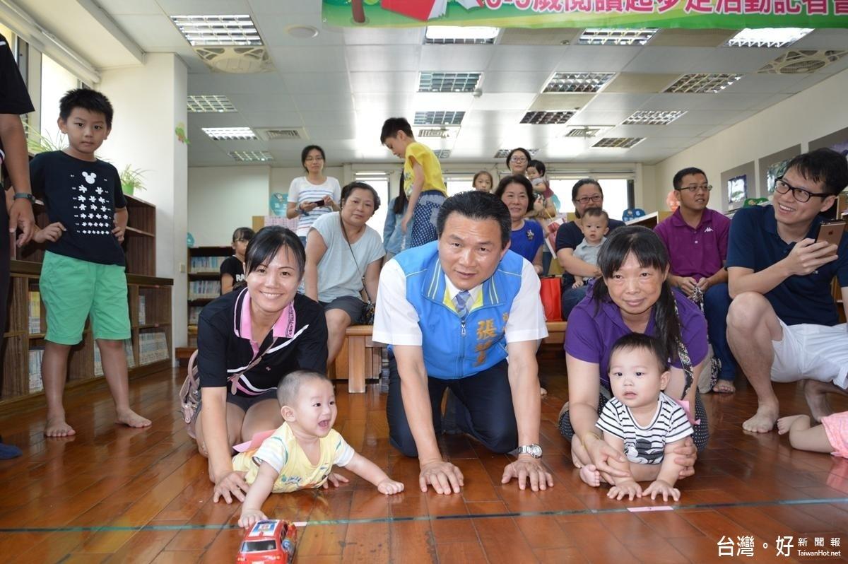 重視嬰幼兒閱讀 員林開辦「Bookstart閱讀起步走」