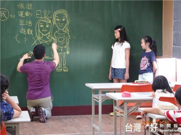 花蓮市圖舉辦暑期漫畫體驗營 邀敖幼祥、傑利小子親自授課