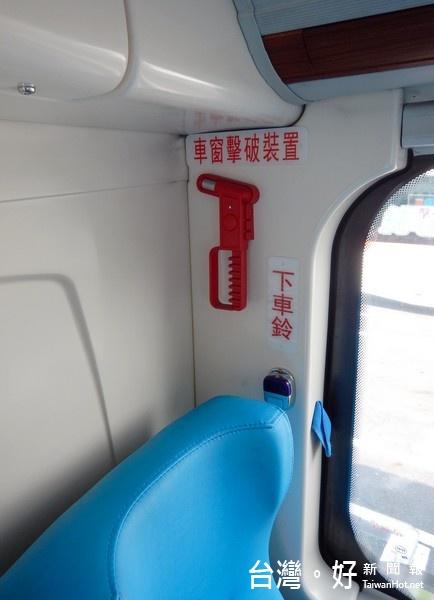確保民眾搭乘安全 李進勇指示全面進行縣內公車檢測