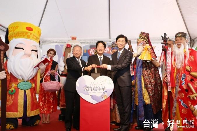 市長賴清德[中]與文化局長葉澤山[右]、奇美食品董事長宋光夫[左]、6家月老廟代表揭開「月老節」序幕。