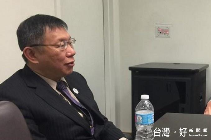 台北市長柯文哲民調拉警報。(圖/翻攝自柯文哲臉書粉絲頁)