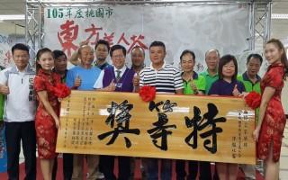 桃園市長鄭文燦希望大家都能推廣東方美人茶品牌,發展桃園小而美的茶葉產業。