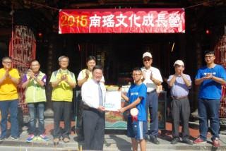 傳承南瑤宮文化歷史任務 南瑤文化成長營熱烈開訓