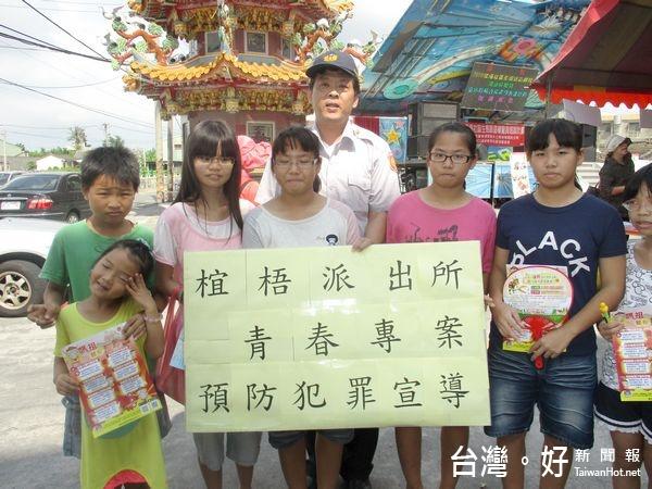 梧南社區舉辦鰻魚成果發表會 宜梧派出所於現場進行犯罪預防宣導
