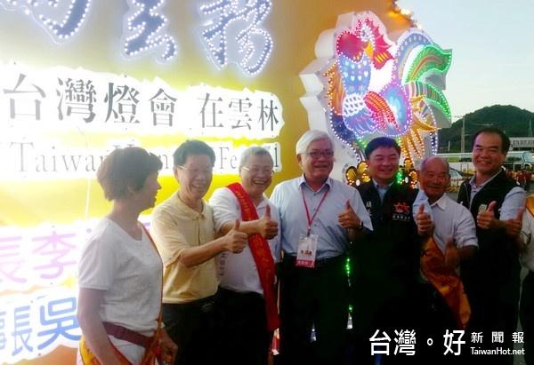 雞籠中元祭 宣傳2017台灣燈會在雲林