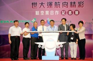世大運聖火規劃繞大陸 柯P:增加來台觀光客源(圖/台北市政府提供)