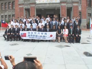 日本自民黨訪竹市 林智堅親自接待