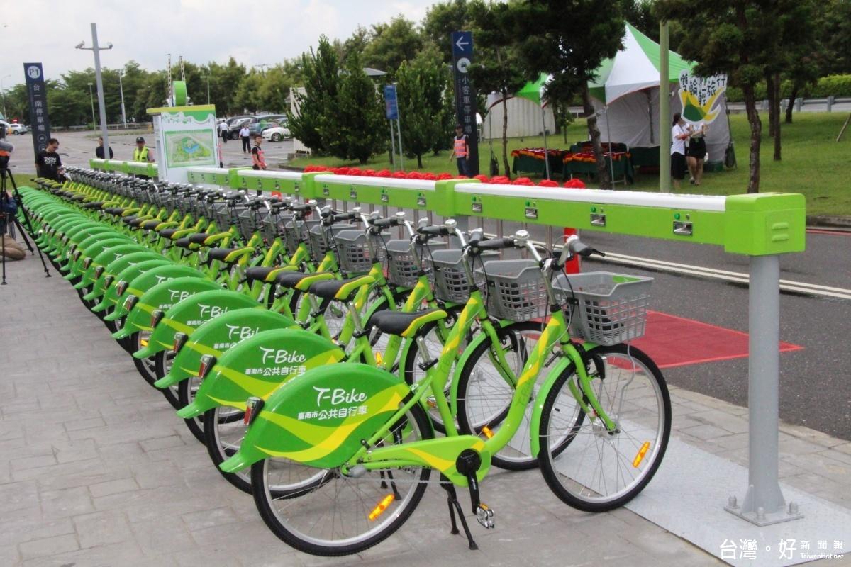 持一卡通輕鬆租借 台南T-Bike上路受好評