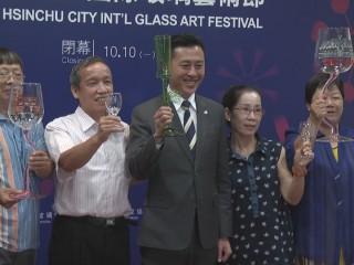 新竹玻璃藝術節 百年公園同歡慶