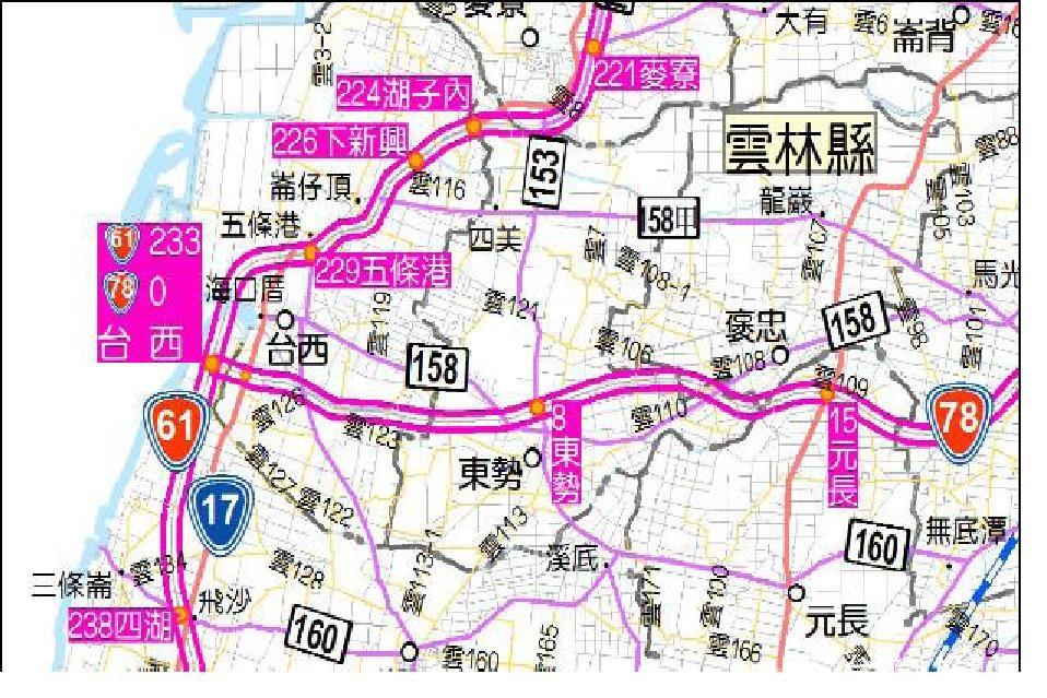 台61線229K五條港交流道 北上匝道封閉2天