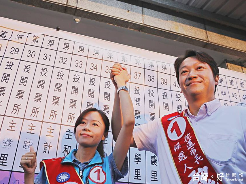 花蓮市由綠翻藍 市長補選國民黨魏嘉賢勝出