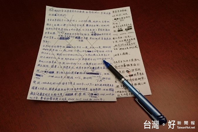 針對年金改革問題,陳建仁於今(31)日在臉書發文,解釋改革並非針對特定職業。(圖/取自陳建仁臉書)