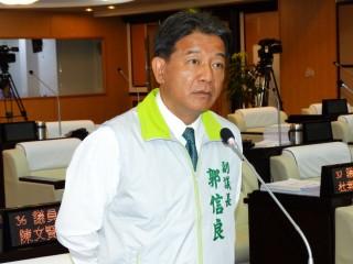 市議會副議長郭信良表示,整件事件在當時本來就是政治事件,與事實不符,他感謝法官明察秋毫,還給他公道。