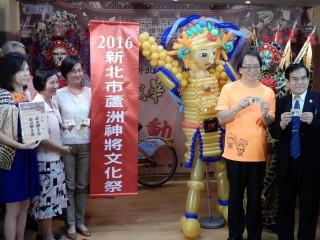 文化局副局長于玟等出席蘆洲神將文化祭系列活動宣傳記者會。(圖/記者黃村杉攝)