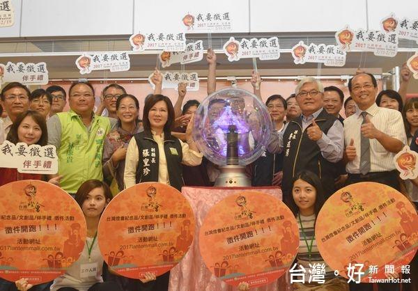 行銷在地特色 雲縣舉辦台灣燈會週邊商品徵選