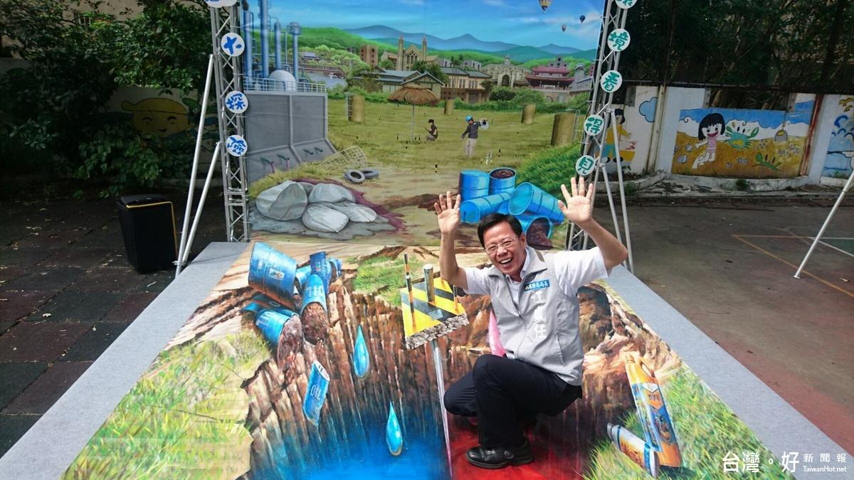 竹市環保局研發 3D地心大探險教育列車啟動